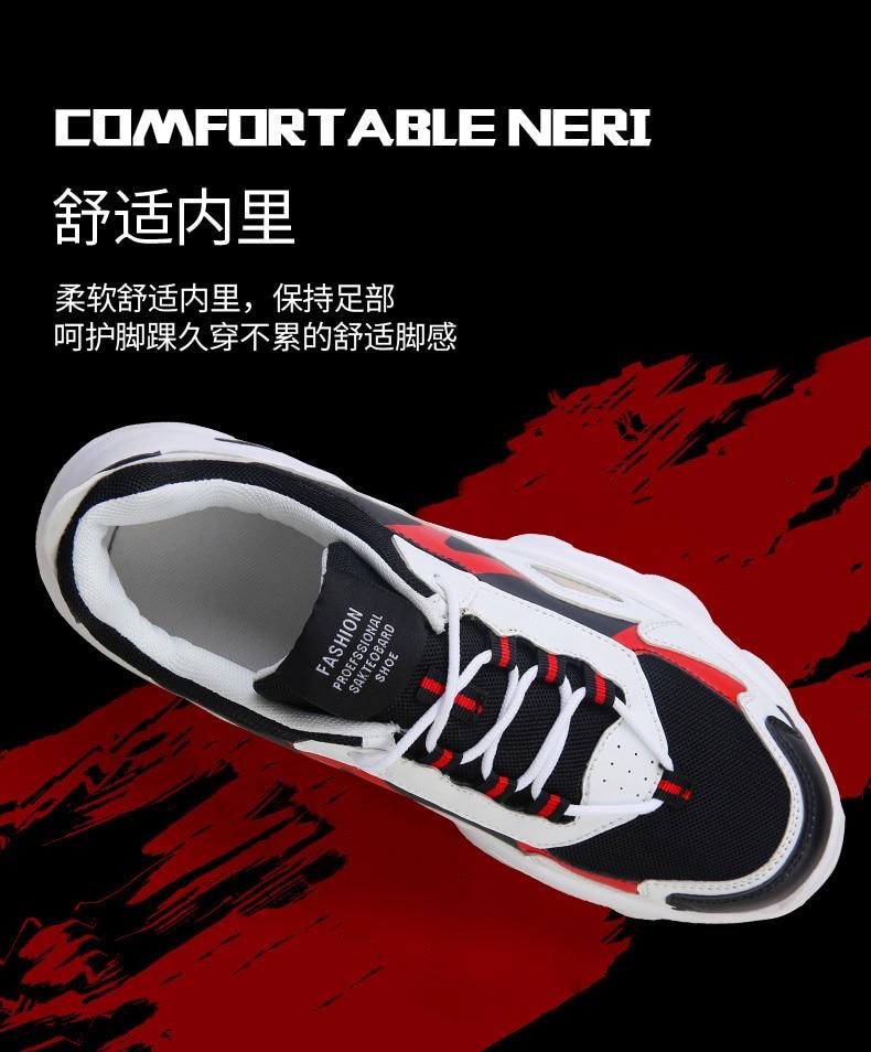 H125d8d53a3904fd5bd2c4da5226c1e72S Men's Casual Shoes Winter Sneakers Men Masculino Adulto Autumn Breathable Fashion Snerkers Men Trend Zapatillas Hombre Flat New