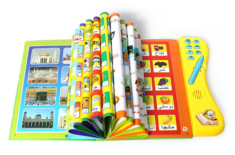 livro de leitura lingua arabe multi functionabl