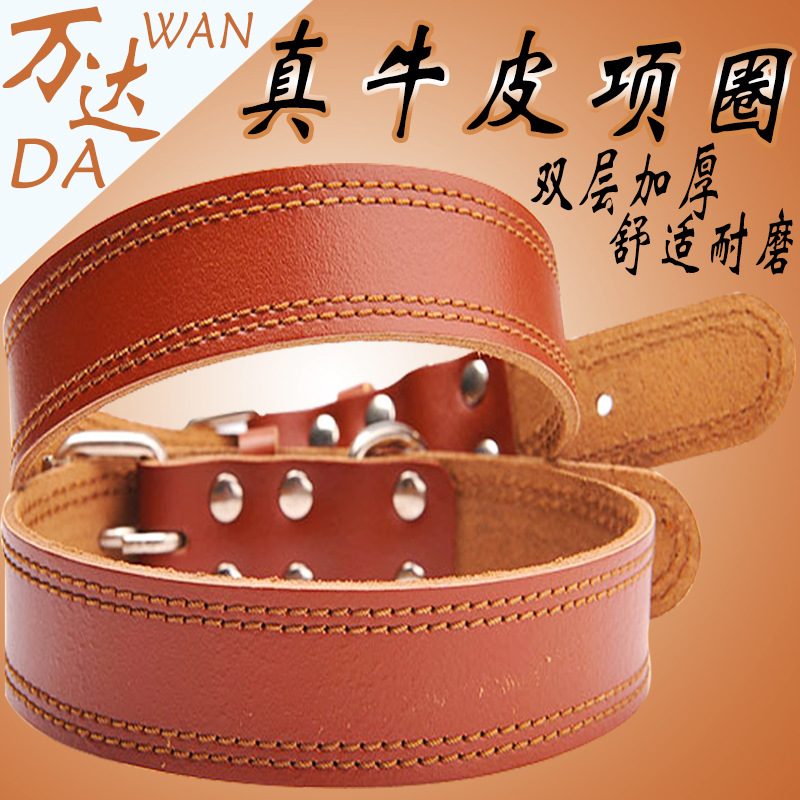 Genuine Leather Dog Neck Ring Simple Double-Line Soft Leather Pet Collar Dog Chain First Layer Cow Leather Collar