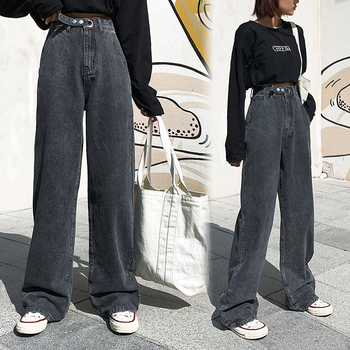 Kobieta dżinsy wysokiej talii ubrania szerokie nogawki odzież dżinsowa niebieski Streetwear jakość w stylu vintage 2020 moda Harajuku proste spodnie tanie i dobre opinie Poliester Pełnej długości 1988# JEANS WOMEN Pani urząd Zmiękczania Wysoka Zipper fly Kieszenie Szerokie spodnie nogi