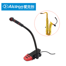 색소폰, 관악기, 트롬본, 튜바 용 Alctron IM500 악기 전문 콘덴서 마이크