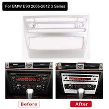 Для bmw e90 2005 2012 3 серии abs Матовый кондиционер воздуха