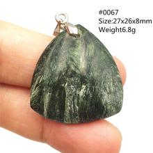 Genuine Natural Green Seraphinite Pendant 27x26x8mm Jewelry Women Men Water Drop Crystal Love Necklace AAAAA 100% natural star light rose quartz pink pendant clear bead water drop for women mozambique crystal necklace jewelry love aaaaa