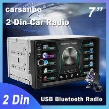 Carsanbo 2 din 7 Polegada tela de toque rádio do carro estéreo multimídia player mp5 espelho ligação android/ios bluetooth fm sd usb entrada aux