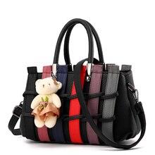 Shoulder Bags womens bags handbags Six Colors Wholesale Custom Cute PU Girls Handbag for women 2018