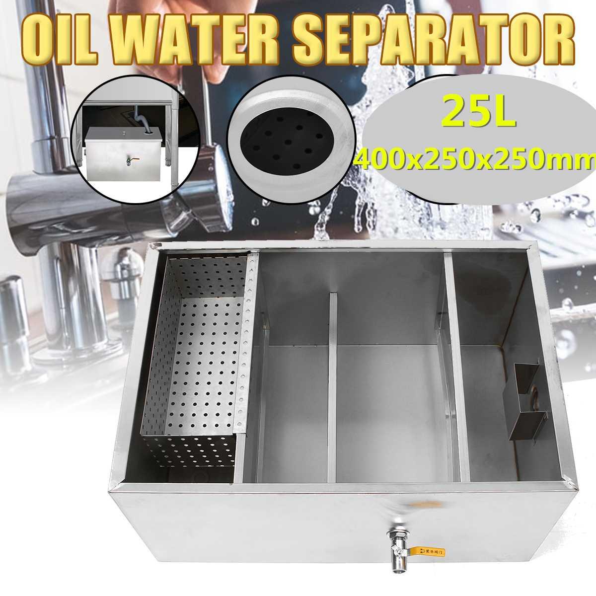400*250*250mm Stainless Steel Grease Trap Interceptor Kitchen Wastewater Oil Separator Restaurant Heavy Duty Wastewater Treatmen