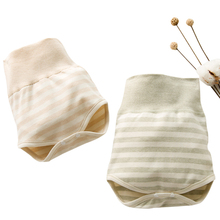 Organic Colored Cotton Baby Underwear Shorts High Waist Protection Belly