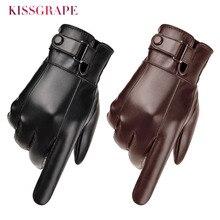 Men's Winter Warm Fashion Waterproof Gloves Men Faux Leather