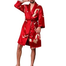 Mens Stain Silk Pajama Set Modern Style Sleepwears Men Sexy Soft Homme Cozy Satin Nightgown Casual Lounge Sets Nightwear
