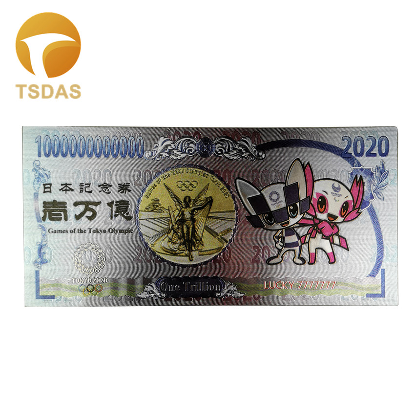 Japan Tokyo One Trillion Yen Gold Plastic Souvenir Banknote For Collection Silver Plated Banknote