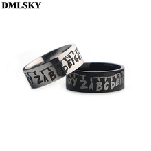 DMLSKY Stranger things Cool Rings Black sliver fashion Finger Jewelry Punk Ring for Women and Mens Couple rings M3811