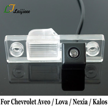 Voor Chevrolet Aveo Lova Daewoo Nexia Kalos Gentra T200 T250 Auto Reverse Camera/Hd Nachtzicht Auto Achteruitrijcamera backup Camera