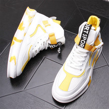 Popular Thick Bottom Men Sneakers Trend Outdoor Leisure Shoes Light Breathable Hot Sale Casual 4#15/15D50