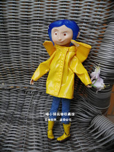 Cute Coraline With Yellow Raincoat Joints Girl Doll Figure Toy Children Birthday Gift Decoration 20cm