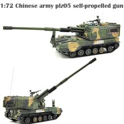 Fino 1: 72 ejército chino plz05 modelo de pistola autopropulsada producto de 05 tanque autopropulsado camuflaje de revisión militar