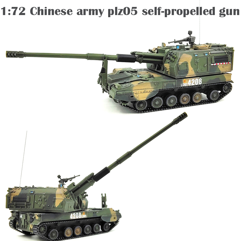 Fine  1:72  Chinese Army Plz05 Self-propelled Gun  Model Product Of 05 Self Propelled Tank  Military Review Camouflage