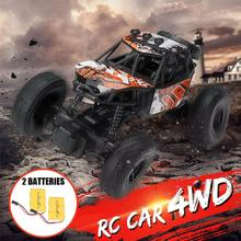 1/22 2.4G 2CH 4WD High Speed Remote Control RC Off-Road Climbing Crawler Rally