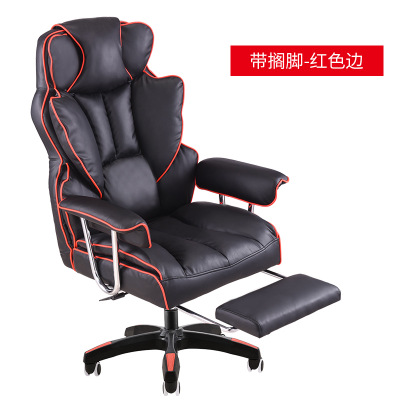Swivel Reclining Soft Gaming Chair Eco-Leather Sofa Bed Laptop Office Kid Study Silla Cadeira Gamer Pouf Lounge Armchair
