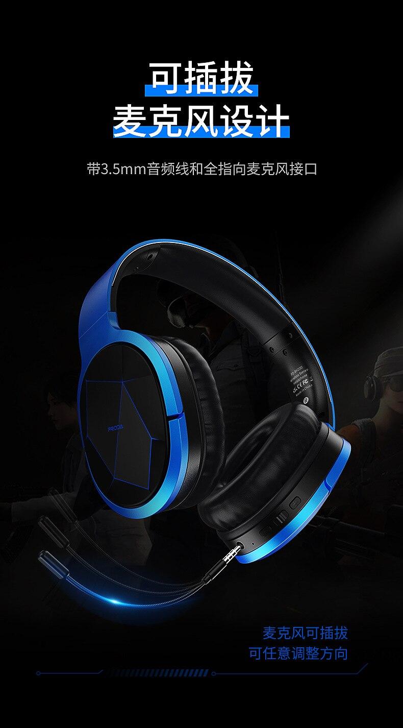 microfone para pc gamer com caixa varejo bh200
