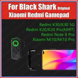 Черный Акула геймпад для Xiaomi Mi10 Pro Mi8 Redmi K30 POCO X2 K20 Pro Mi9T Pro Redmi Note 8 Pro джойстик игровые контроллеры