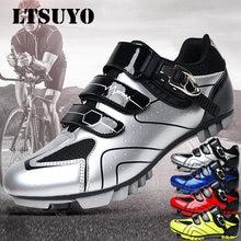 Мужская и женская обувь ltsuyo профессиональная для езды на