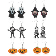 new Halloween ghost skull witch grimace pumpkin drop earring exaggerated creative wacky personality earrings2019 fashion jewelry