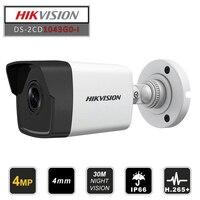 https://ae01.alicdn.com/kf/H1267a045444d42f19c142b16158ad78bO/Hikvision-Original-DS-2CD1043G0-I-4MP-IR-IP-POE.jpg