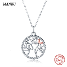 MANBU Hot Sale necklace women 925 sterling silver Tree Of Life Dog round pendant necklaces Trendy Jewelry  best gifts for party недорого