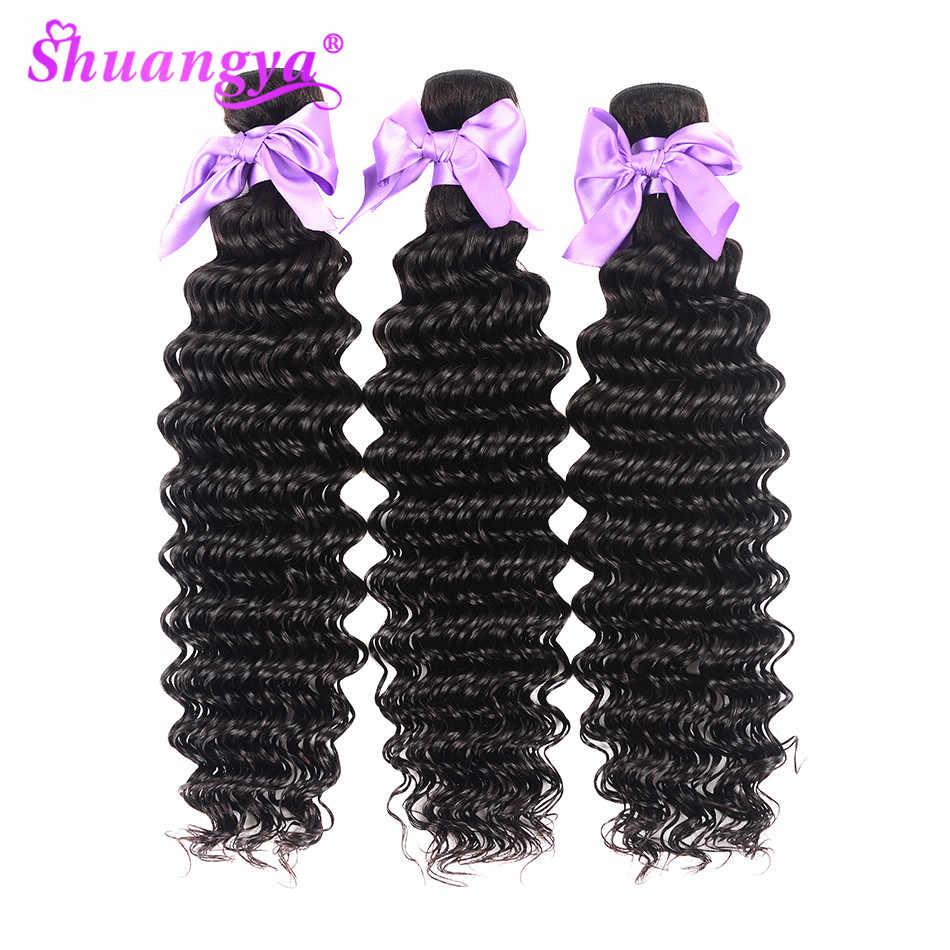 "Shuangya Hair 4 Bundles Malaysian Deep Wave Human Hair Bundles Remy Hair Extension 8""-28"" Hair Weave No Tangle Can Be dyed"