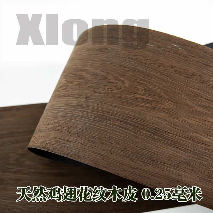 L:2.6Meters Width:250mm Thickness:0.25mm Natural Chicken Wing Pattern Chicken Wing Wood Veneer Manual Veneer Solid Wood Veneer