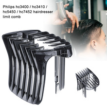 Hair Clipper Limit Comb Replacement Barber Trimmer For Philips HC3400 HC3410 10pcs lot hair clippers beard trimmer comb attachment replacement for philips qc5130 05 15 20 25 35 3 21mm gift