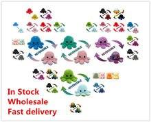 Polvo brinquedos de pelúcia animais coloridos para meninas brinquedos de pelúcia de dupla face para crianças brinquedos de pelúcia presente octopus boneca peluches