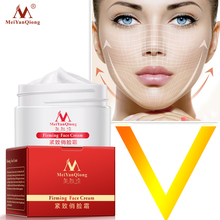 Face lifting 3D Cream Facial Lifting Firm Skin Care firming powerful V-Line slimming shaping Product