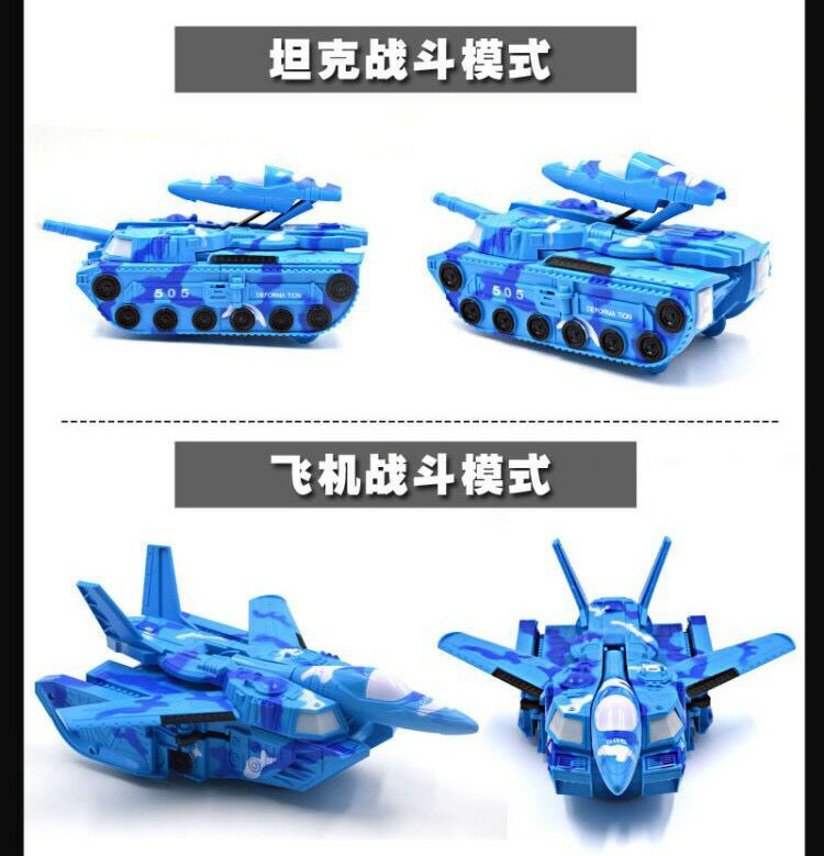 Electric Light And Sound Universal Automatic Transformation Tanks Variable Airplane Model Toy
