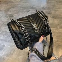 famous brand women handbags 2019 tide fashion wild simple tassel chain small square bag