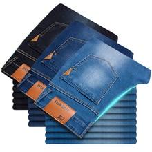 Летние тонкие мужские джинсы, модные облегающие эластичные повседневные джинсовые брюки, мужской светильник, синие и черные байкерские джинсовые брюки