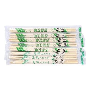 100 par chińskich jednorazowych pałeczek z drewna bambusowego restauracja pojedynczy pakiet pałeczki do jedzenia żywności trzymać naczynia kuchenne tanie i dobre opinie CN (pochodzenie) Bamboo Wood Chopsticks Bamboo Chopsticks Kitchen bar supplies Disposable Chopsticks Restaurant supplies