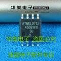 5 шт. 45 db161d -su AT45DB161 ширококорпусные микросхемы памяти ATMEL SOP - 8
