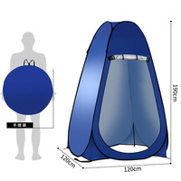 Outdoor portable automatic beach changing room bathing tent camping shower swimming folding tent mobile toilet