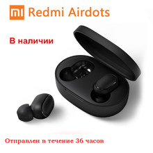 In stock Xiaomi Redmi AirDots Xiaomi Wireless bluetooth 5.0 Earphones Active Noise Cancellation Bluetooth Headset Tap Control(China)
