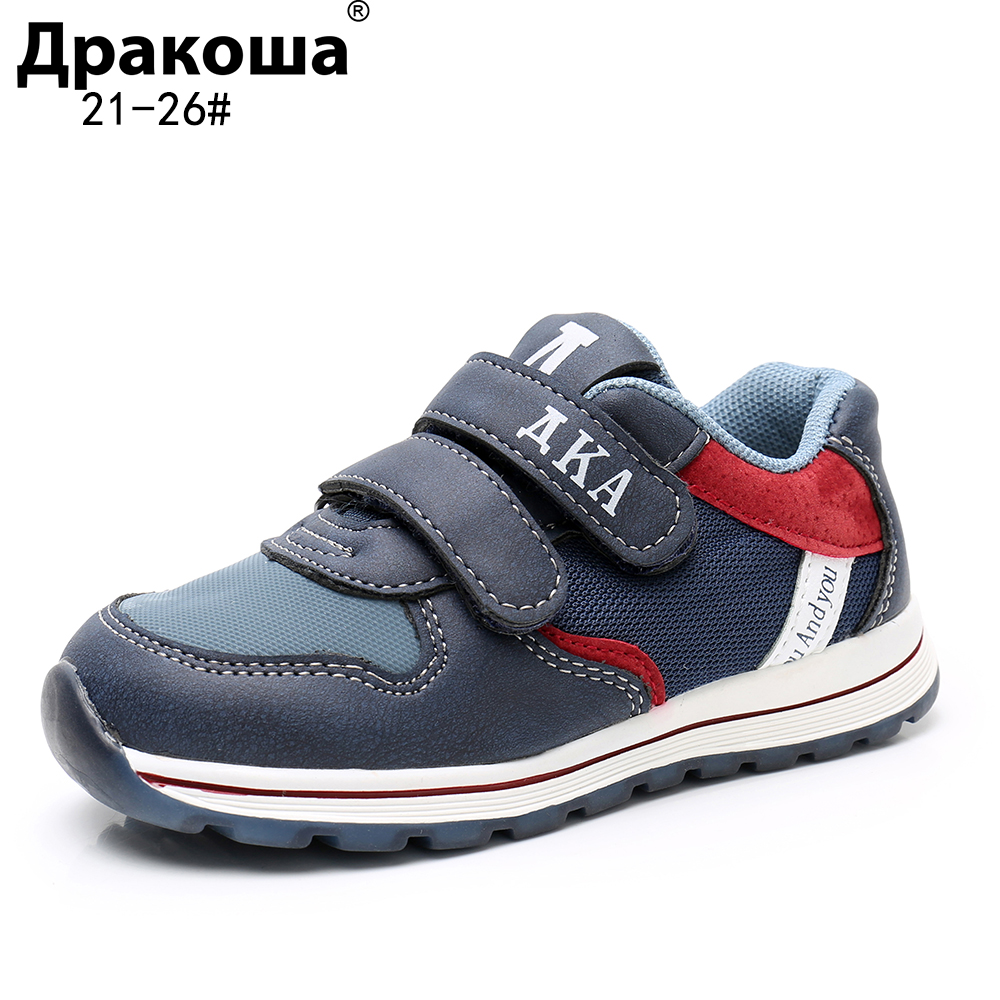 Apakowa Toddler Boys Sneaker Shoes Children's Spring Autumn Hook And Loop Low-top Sports Sneakers With Arch Support Kids Shoes