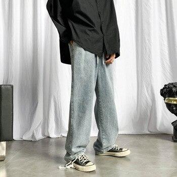 Straight Jeans Men Fashion Retro Casual Blue Drawstring Streetwear Wild Loose Hip Hop Denim Trousers Mens S-2XL