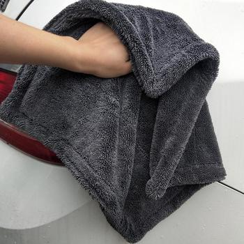Car Wash Towel Portable Double-sided Absorbent Automobile Clean Braided Cloth Car Wash Towel image