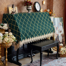 European Plaid Upright Piano Dust Cover Keyboard Lace Waterproof Green White Full Protection Piano Towel Decoration Dustproof