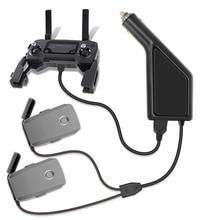 Автомобильное зарядное устройство для DJI Mavic 2 Pro Zoom интеллектуальное зарядное устройство для аккумулятора Mavic 2 Pro автомобильный разъем USB адаптер Автомобильное зарядное устройство