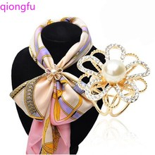 Qiongguf Rose Gold Pearl Flower Scarf Buckle Crystal Scarf Buckle Zhensanhuan Shawl Buckle Dual-Purpose цена 2017