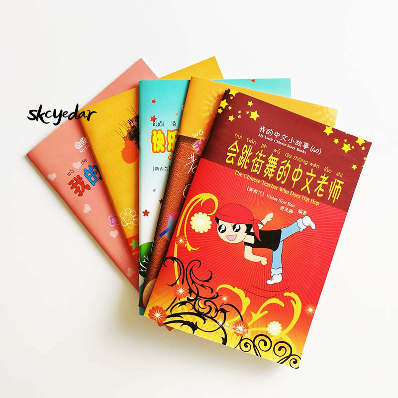 Any 5Pcs My Little Chinese Story Book Series Readers For Kids/Children/Teens Learning Chinese Story Books With CDs