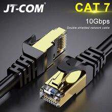 Ethernet-кабель CAT7, 10 ГБ, RJ45, сетевой кабель, сетевой Ethernet-патч-корд, сетевой кабель CAT 7 для компьютера, маршрутизатора, ноутбука