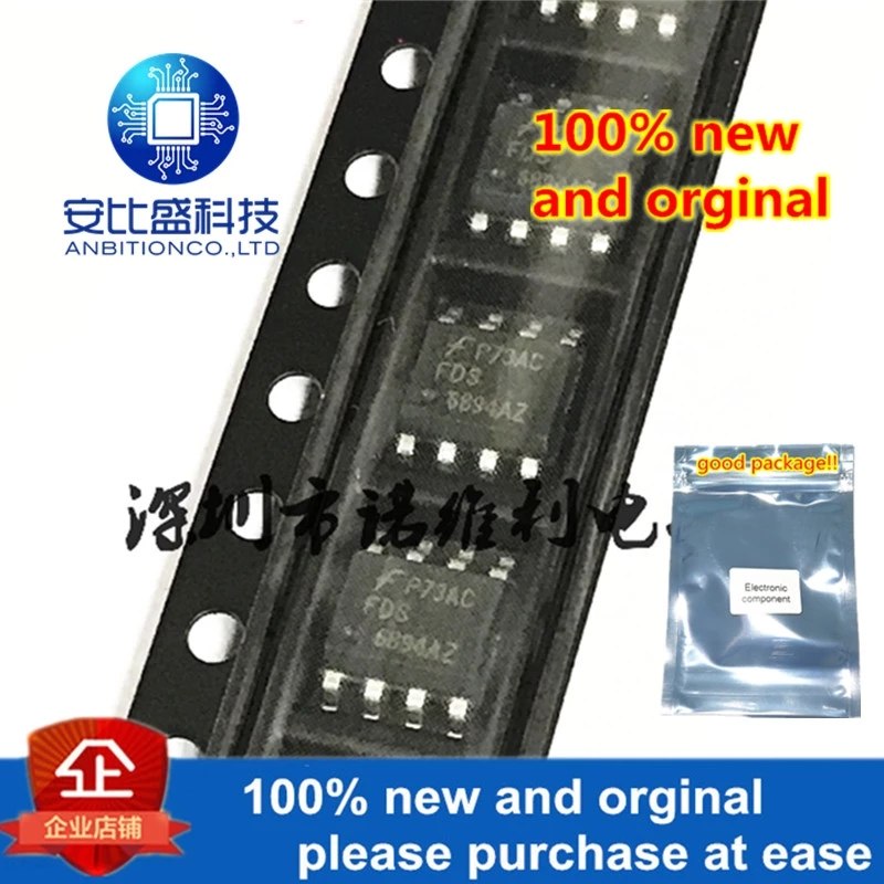 10pcs 100% New And Orginal FDS6894AZ 6894AZ SOP-8 N 20V 8A MOS In Stock