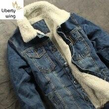 Autumn Winter Mens Fur Lining Fleece Fashion Slim Fit Motorc